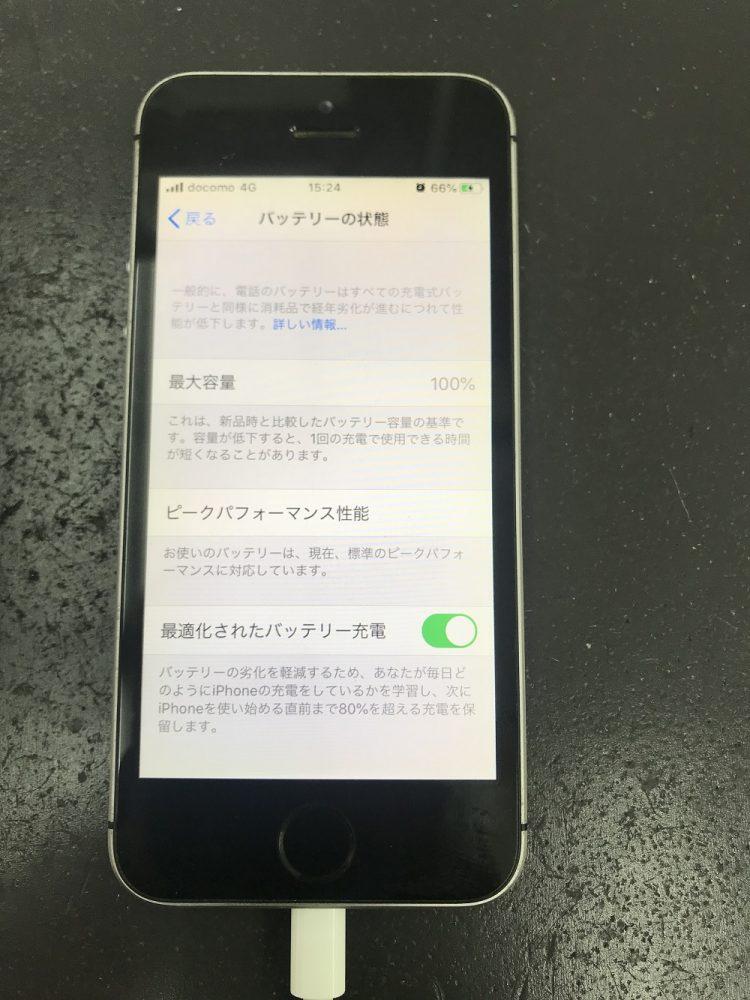 iPhoneSEバッテリー交換後