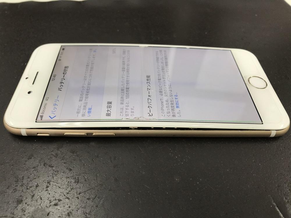 iphone6膨張バッテリー交換 前