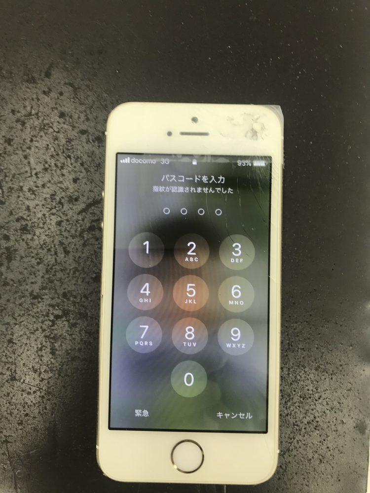 iPhone5s 画面交換 交換前写真1