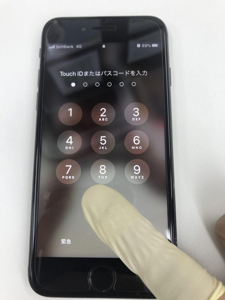 画面が操作出来ないiPhone8修理修理後