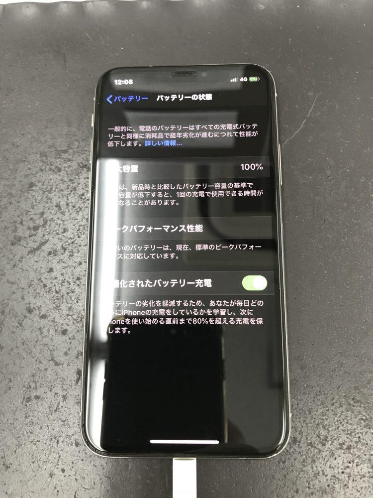 iPhoneXバッテリー+ドックコネクター同時交換後