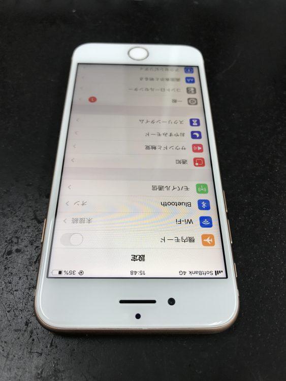 iPhone8画面交換後2