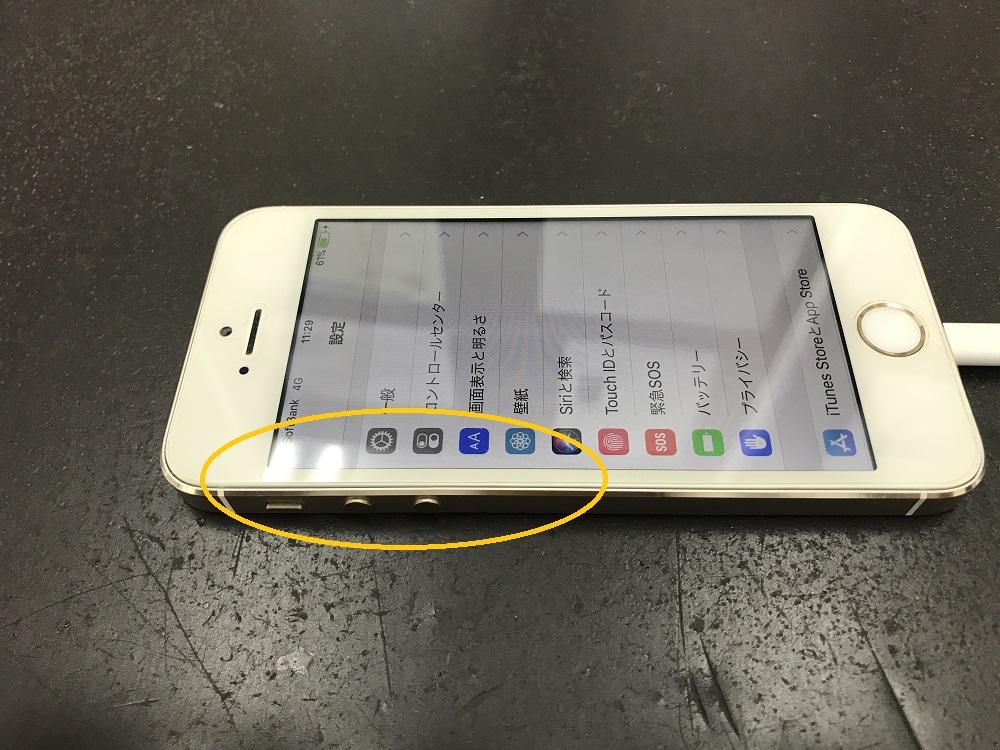 iPhone5s膨張バッテリー 交換後