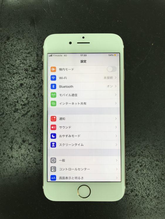 iPhone6s画面交換後