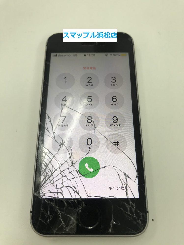 iPhoneSE画面交換修理前 全体写真