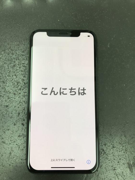 アイフォンX画面交換後