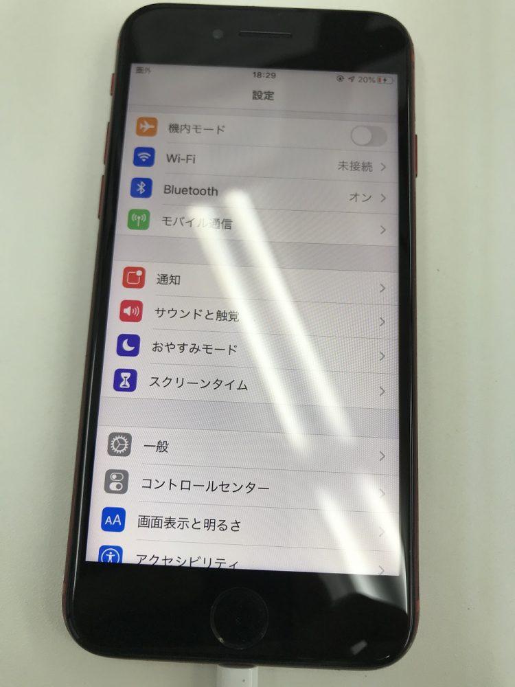 表示不良のiPhone8修理後