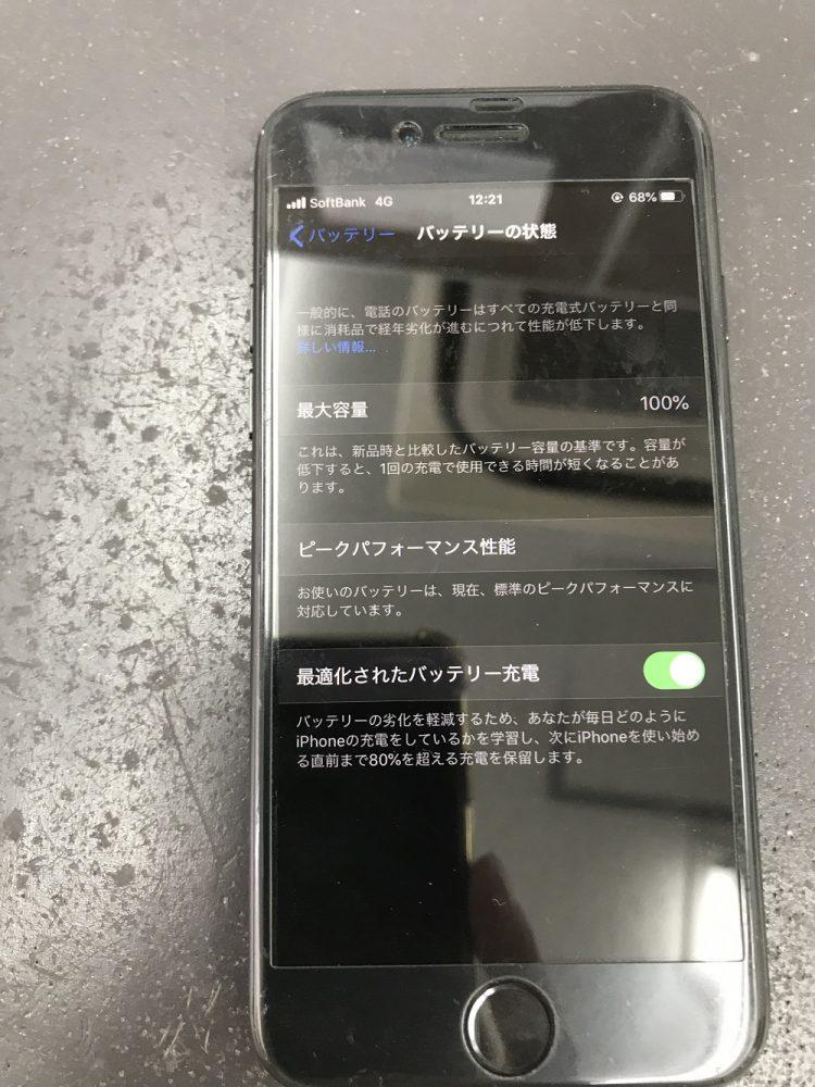 iPhone7バッテリー交換修理 後