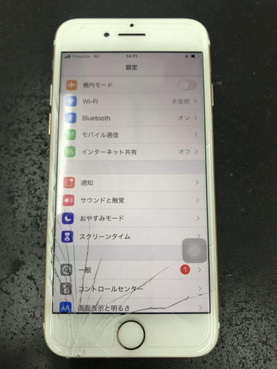 iPhone7画面交換&バッテリー同時交換1