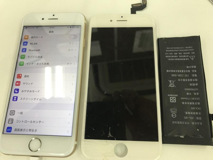 iPhone6s画面&バッテリー交換修理