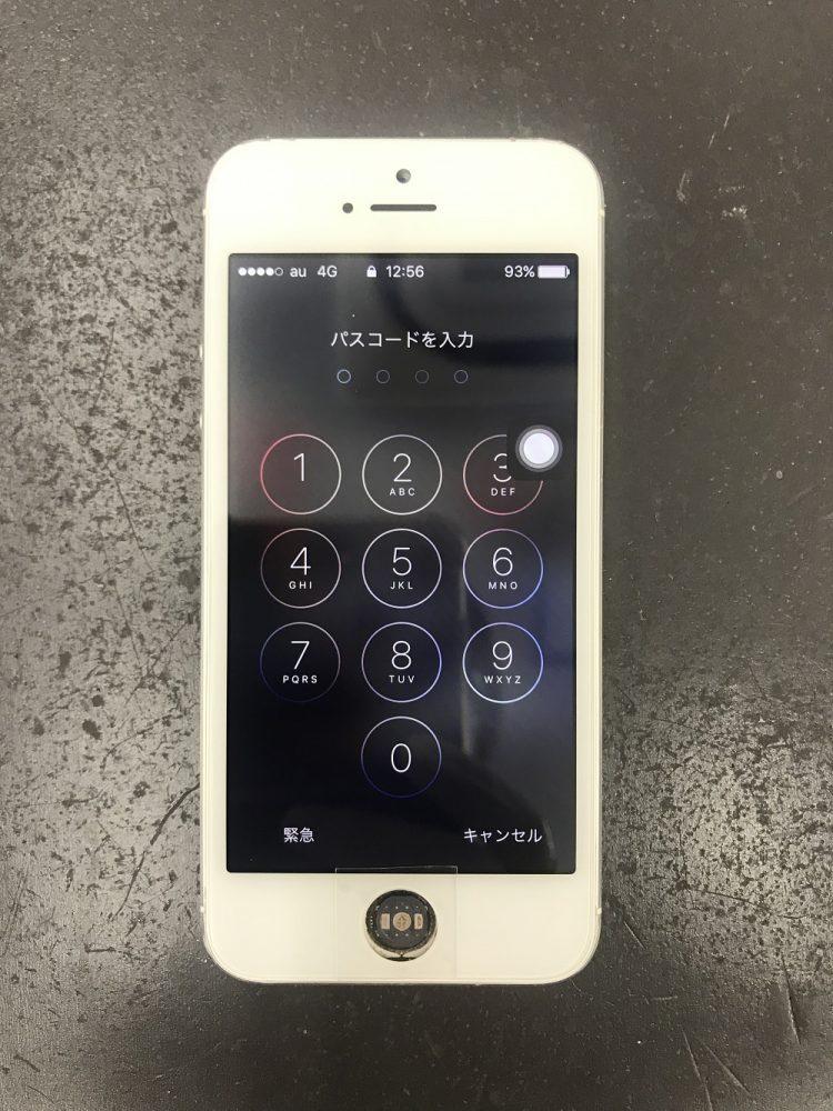 画面交換後のiPhone5