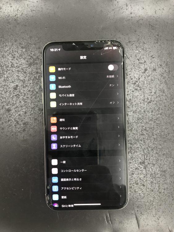 アイフォンX画面交換前1