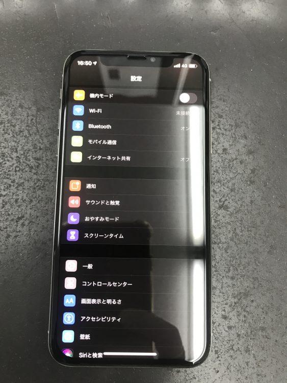 アイフォンX画面交換後1