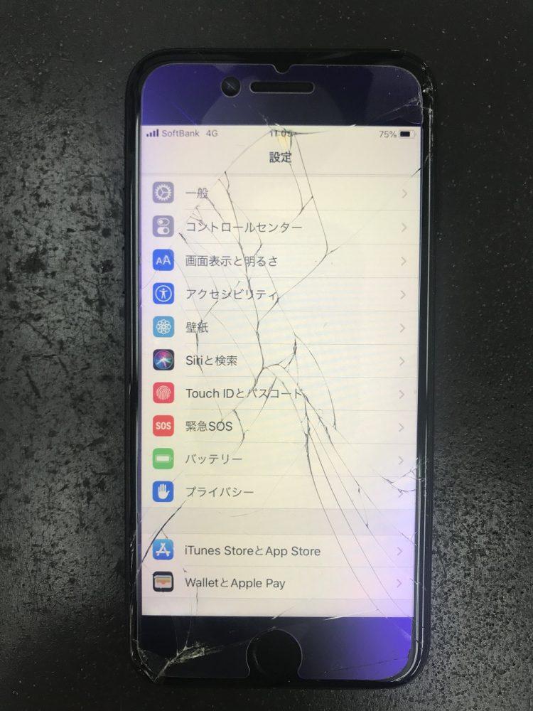 アイフォン スマホ 画面修理