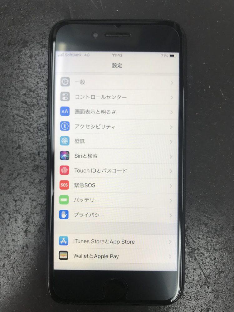アイフォン スマホ 画面交換