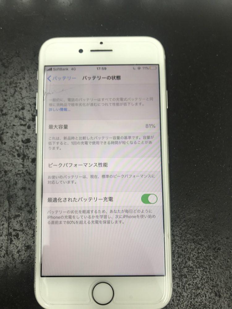 iPhone修理写真1