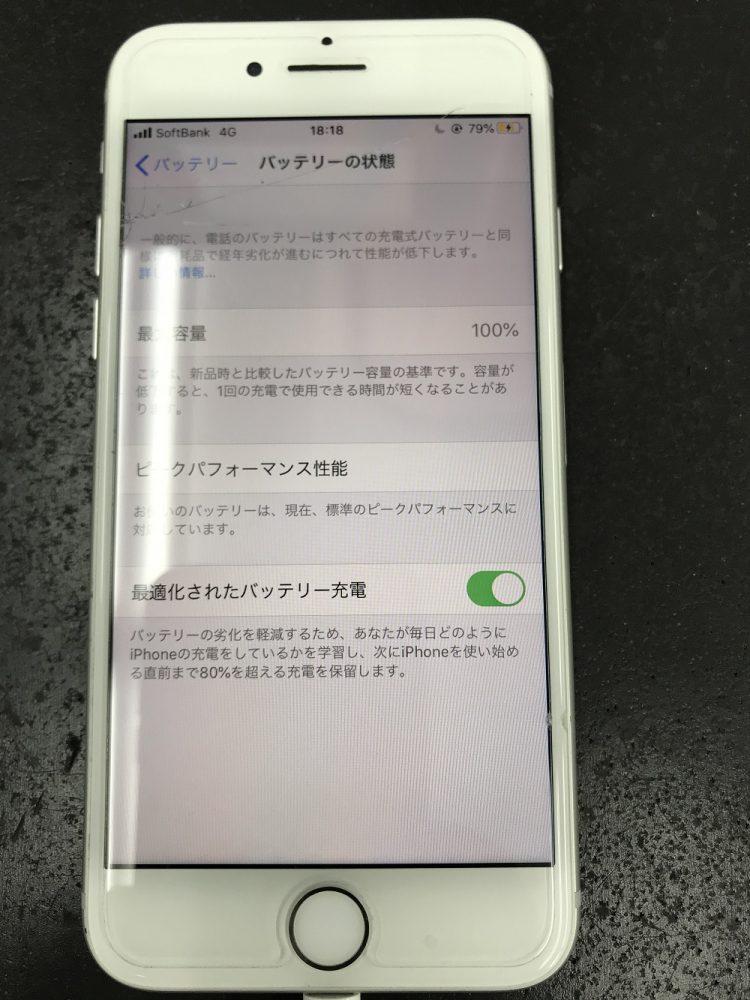 iPhone修理写真2