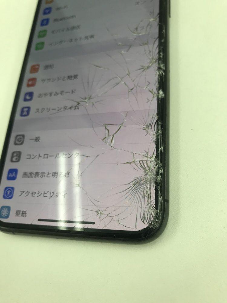 iPhoneX 画面割れ 修理前