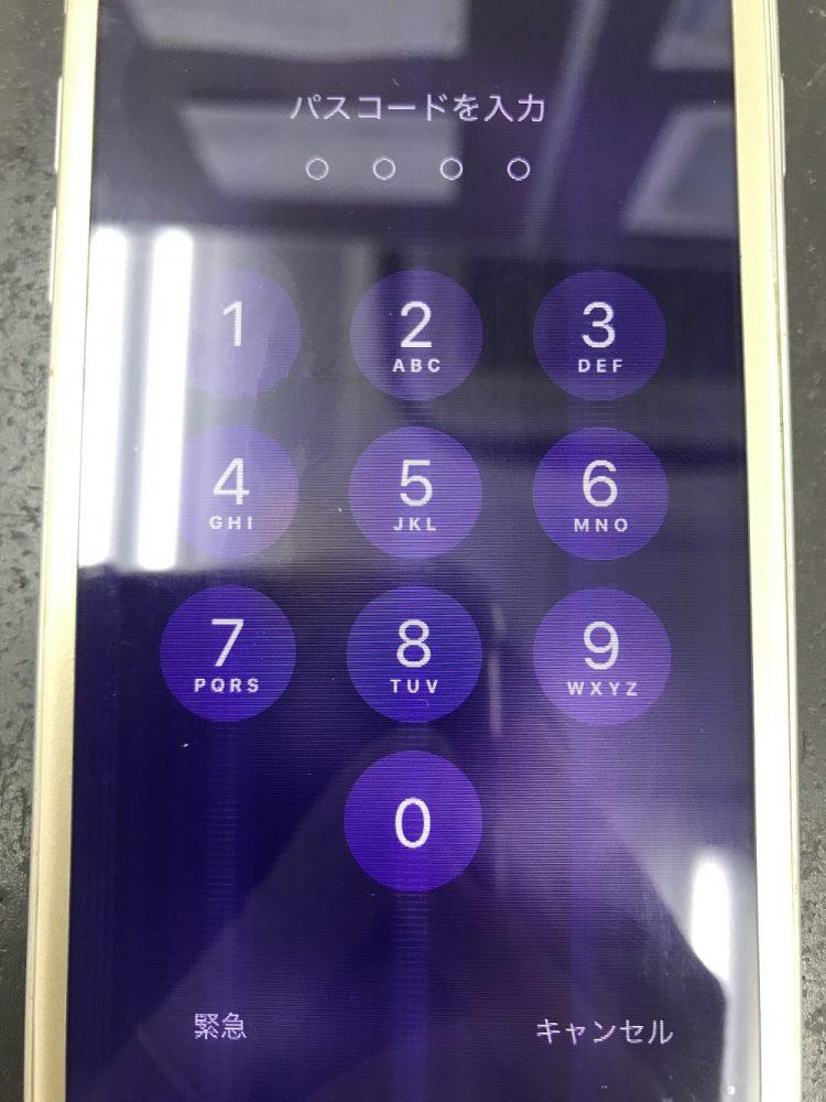 アイフォン6画面交換修理 修理前