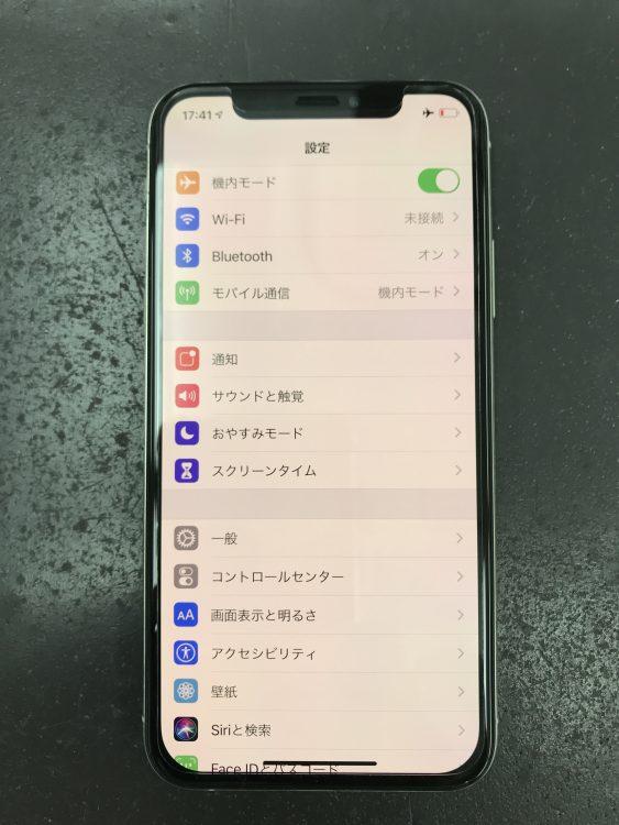 iPhoneXsの画面交換後