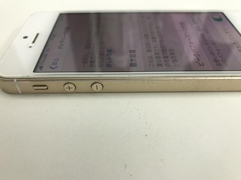 iPhoneSEバッテリー膨張バッテリー交換修理