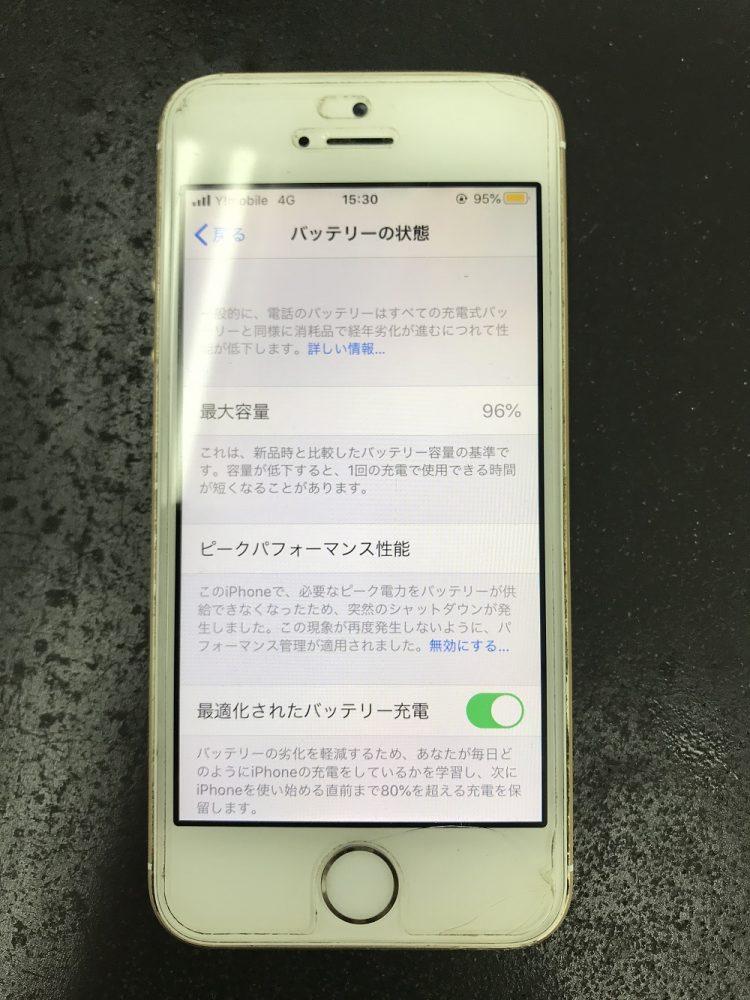 iPhoneSEバッテリー交換 交換前