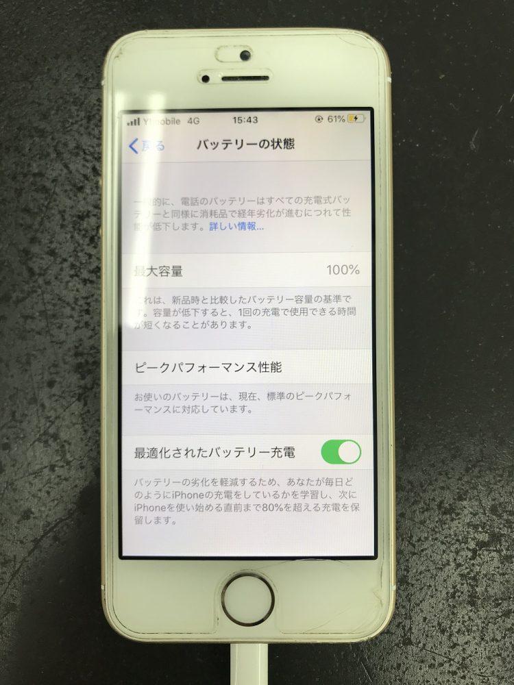 iPhoneSEバッテリー交換 交換後
