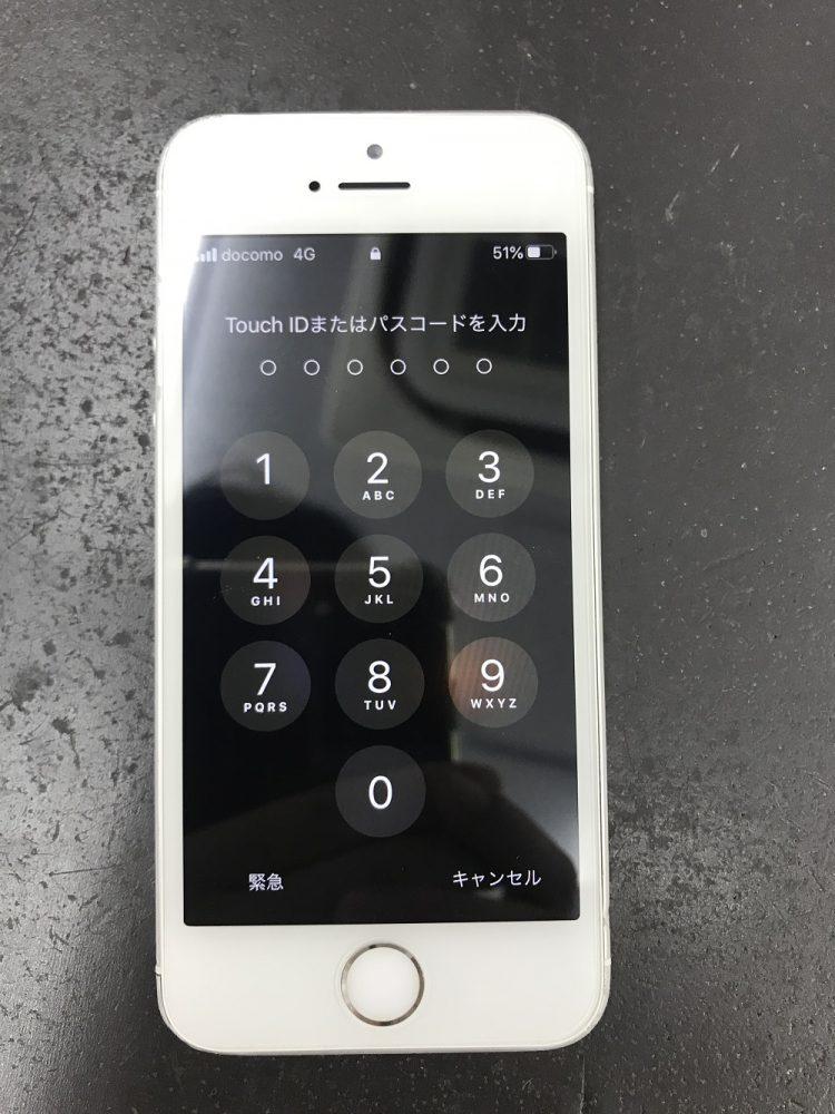 スマップル浜松店iPhoneSE画面修理 修理後写真1