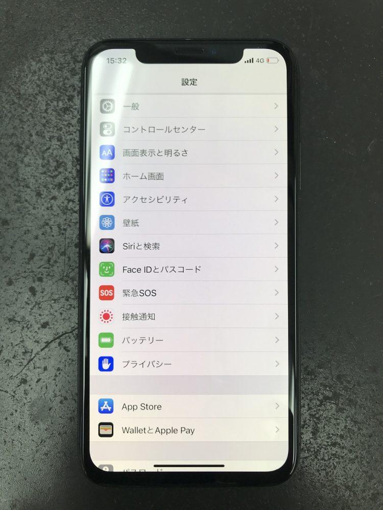 iPhoneXS画面交換修理 後
