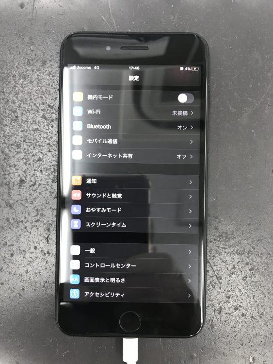 スマホ アイフォン 画面交換