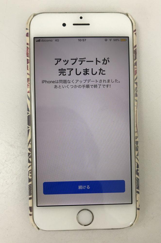 スマップル浜松店iOSアップデート作業 写真4