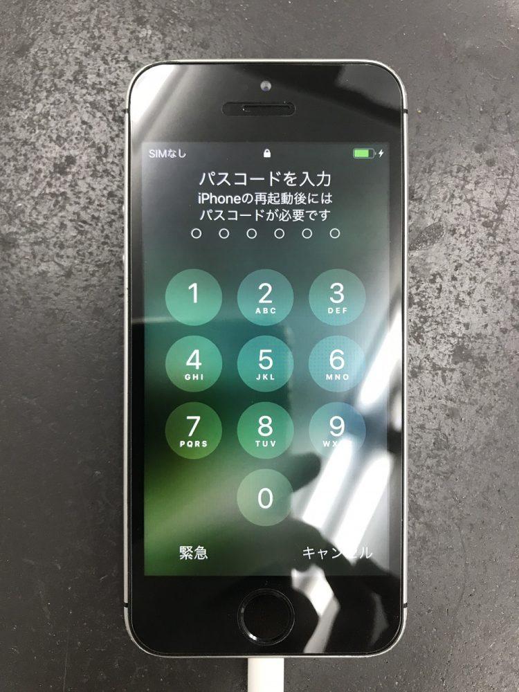 iPhoneSE同時交換修理