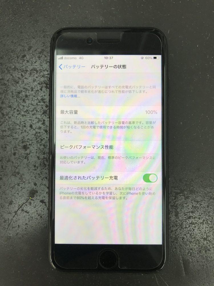 iPhoneバッテリー交換浜松修理後