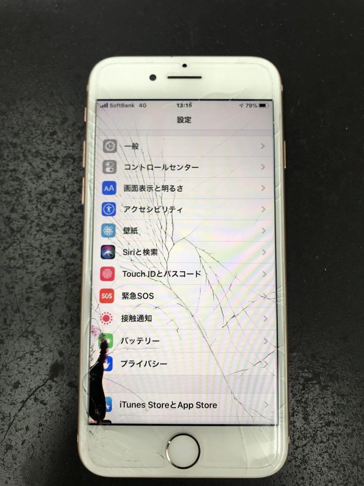 アイフォン液漏れ修理修理前写真1