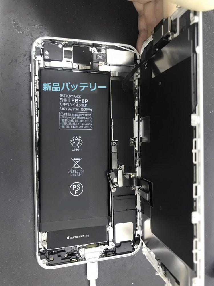 iPhone8Plus起動障害原因調査
