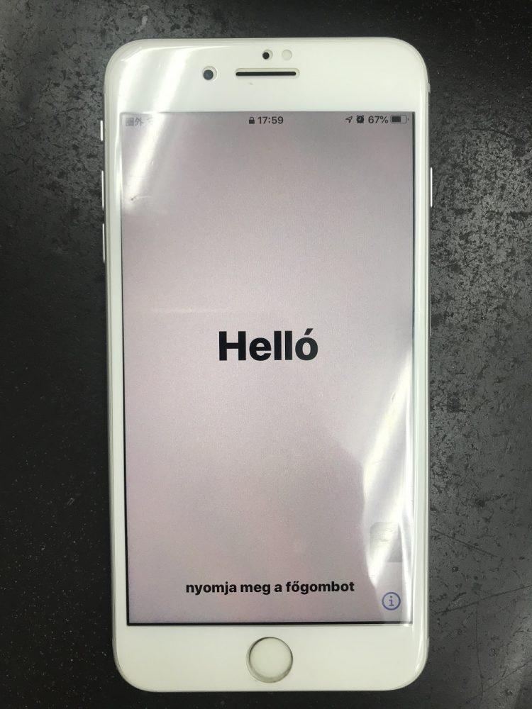 iPhone8Plus起動不良原因調査修理後