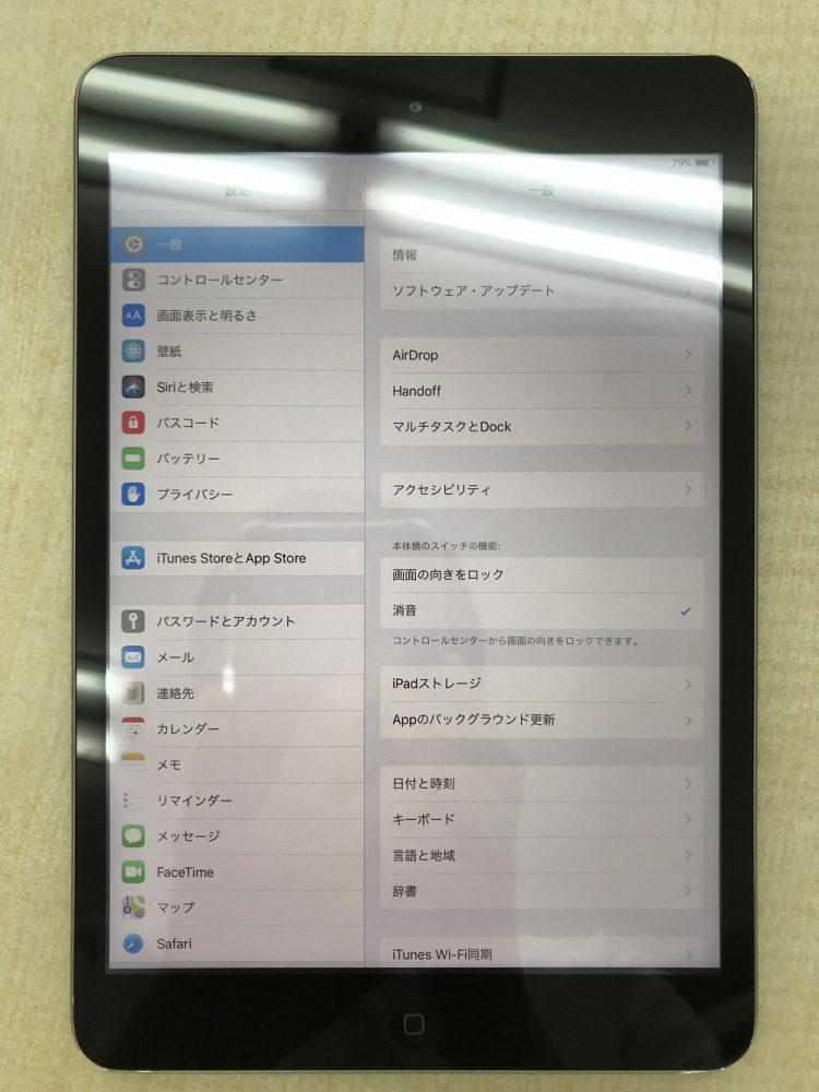 iPadmini2画面修理後