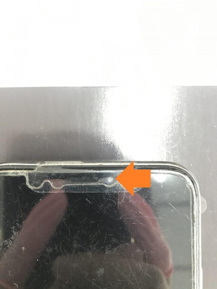 アイフォン水没復旧作業の様子紹介2