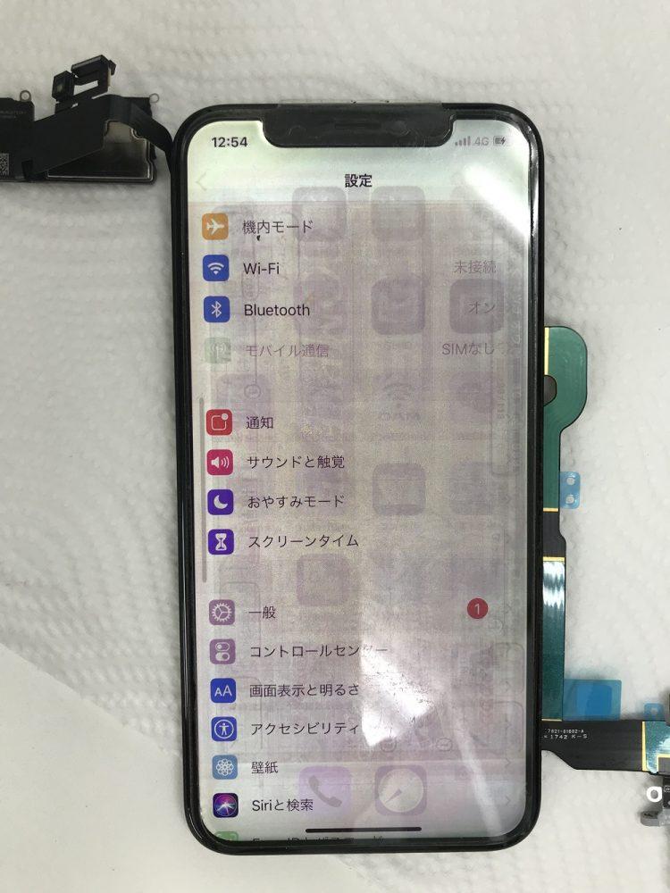 ケータイ水没浜松スマップル8