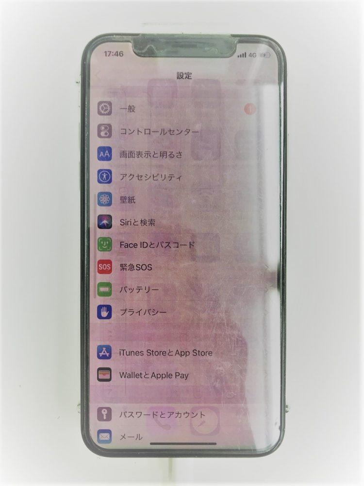 水没復旧浜松スマップル9