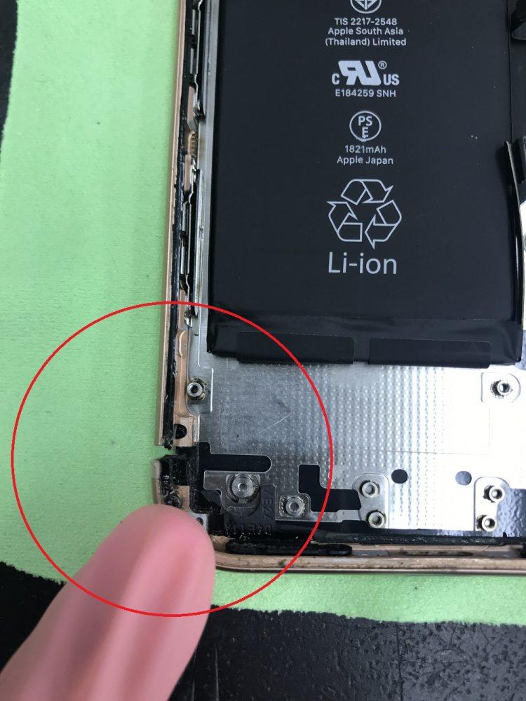 iPhone 突然のシャットダウン 調査6