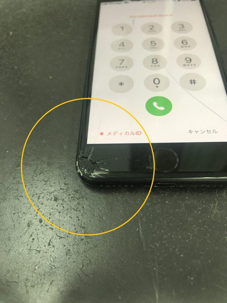 スマートフォン 画面交換 前
