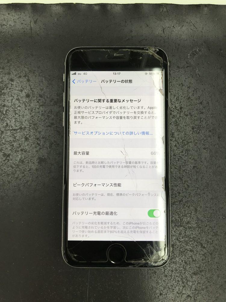 iPhone6sのバッテリー交換前