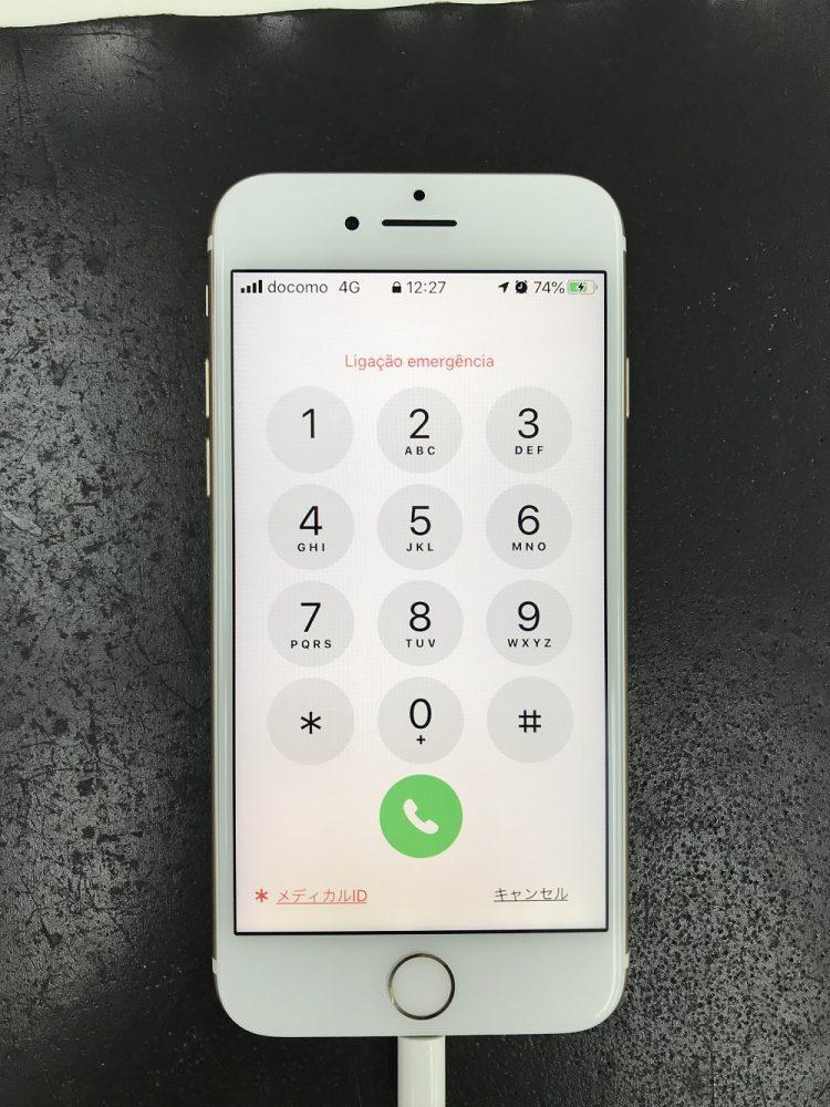 iPhone7画面修理 修理後