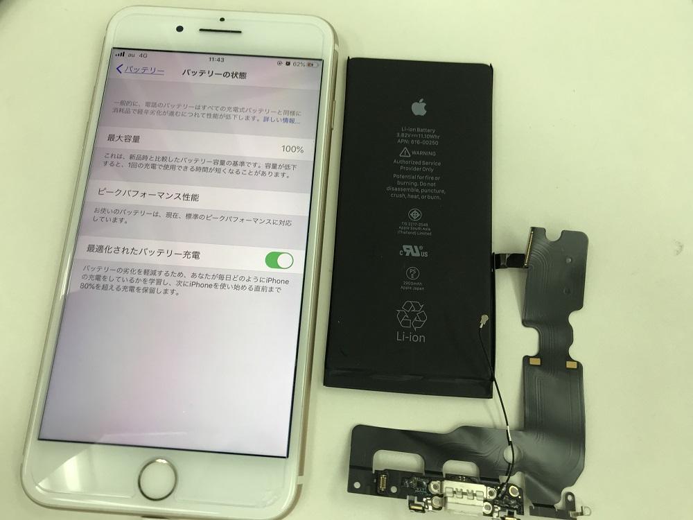 iPhone7Plusバッテリー交換ドックコネクタ交換