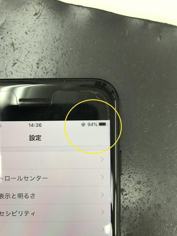 iphone充電不良 修理前