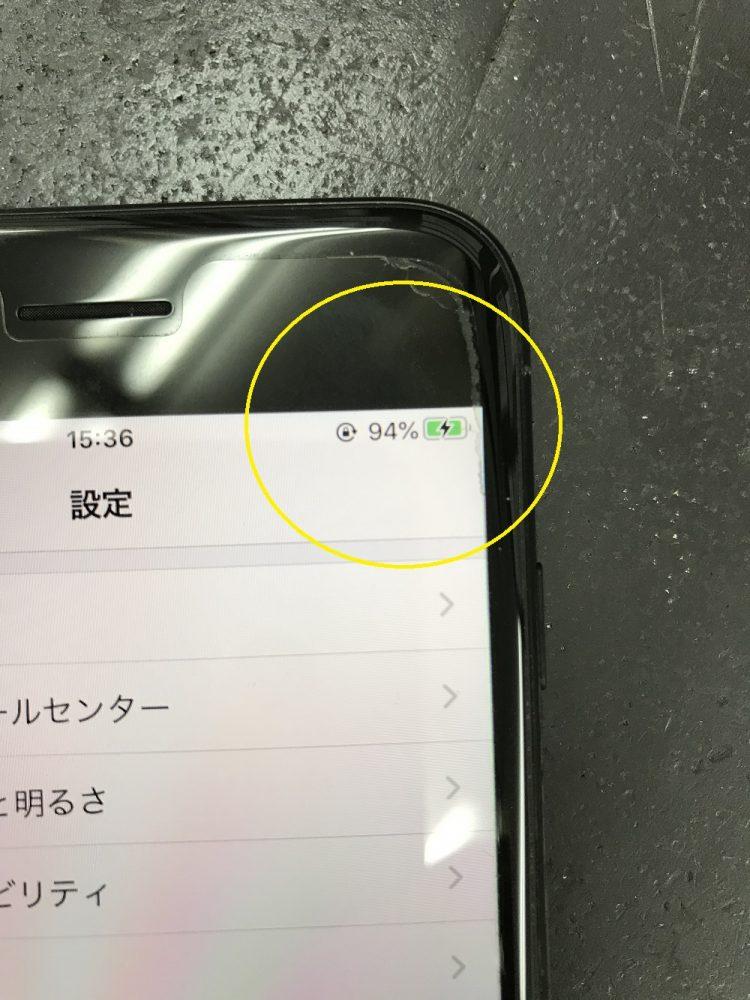 iPhone ドックコネクター 修理後