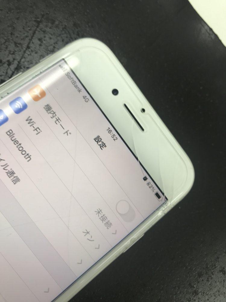 iPhone8ひび割れ修理 スマップル浜松店修理前 写真2