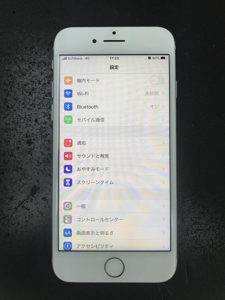 iPhone8ひび割れ修理 スマップル浜松店修理後 写真1