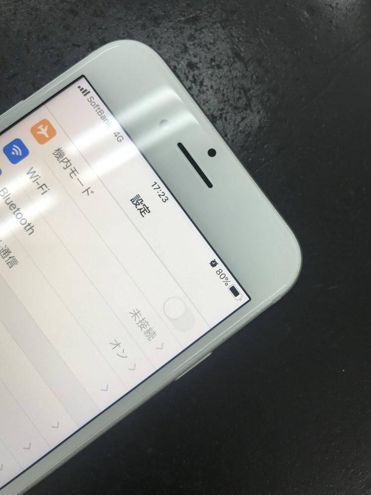 iPhone8ひび割れ修理 スマップル浜松店修理後 写真2
